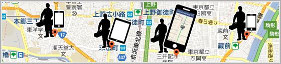 スマートフォンを利用した勤怠処理、GSPの位置情報を利用した動態管理によって、社外勤務者全員の状況が確認できます。